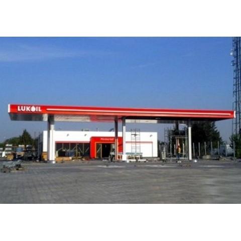 Benzinarie Lukoil