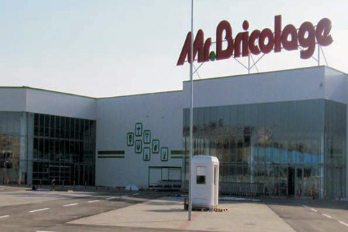 Structuri Metalice - Hipermarket Mr. Bricolage Iasi